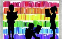 Scilla: un'idea di Biblioteca
